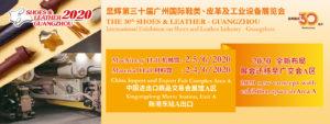 Shoes & Leather Guangzhou