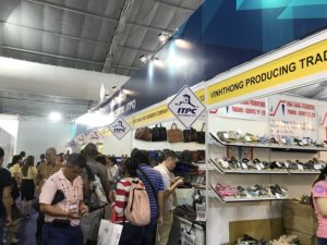 international footwear and leather product exhibition