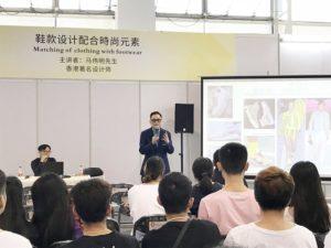 SLG-seminar